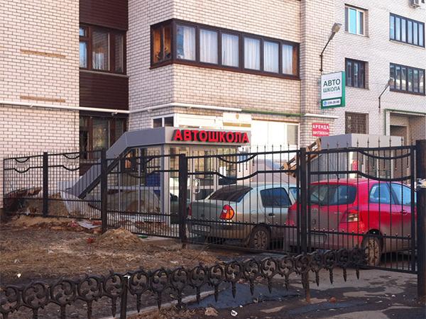 autoshkola_master_kazan5.jpg